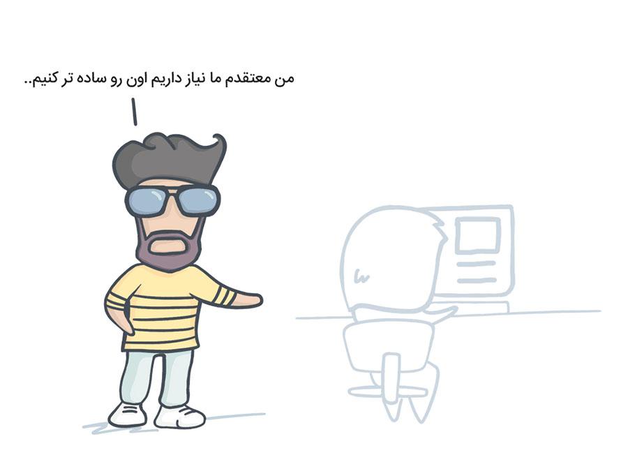 uxbook - مالکیت